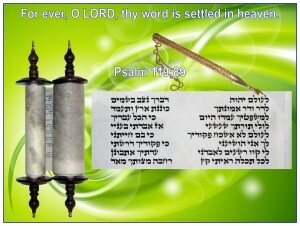 Scroll of Psalms from Israel written 1980s showing Psalm 119:89