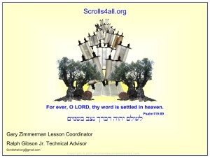 This web site is designed around the Hebrew Scripture in Scroll form.